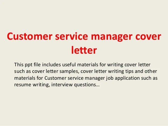 sample cover letter for office manager job