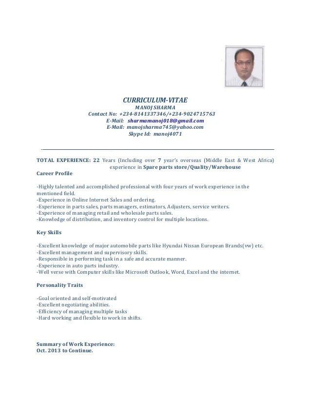 parts of a modern cv resume