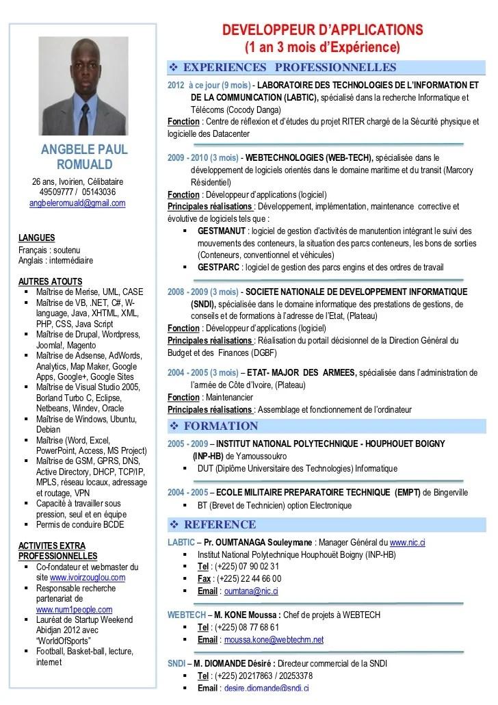 exemple de cv ingenieur agronome pdf