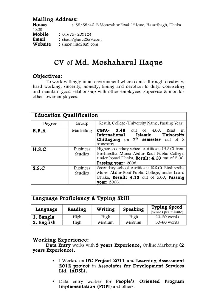 Cv For IT Job Or Any Kind Of Computer Jobs