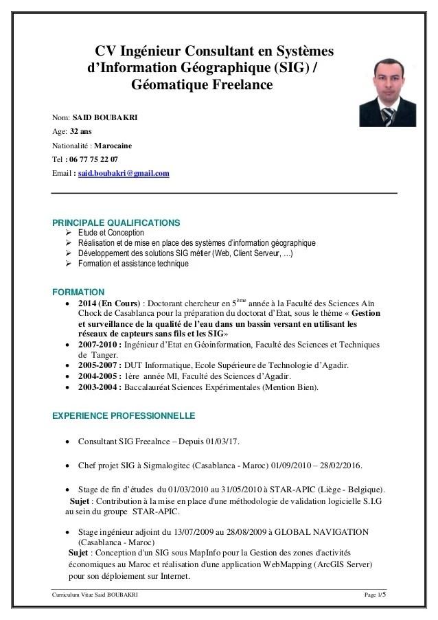 cv d ingenieur en anglais