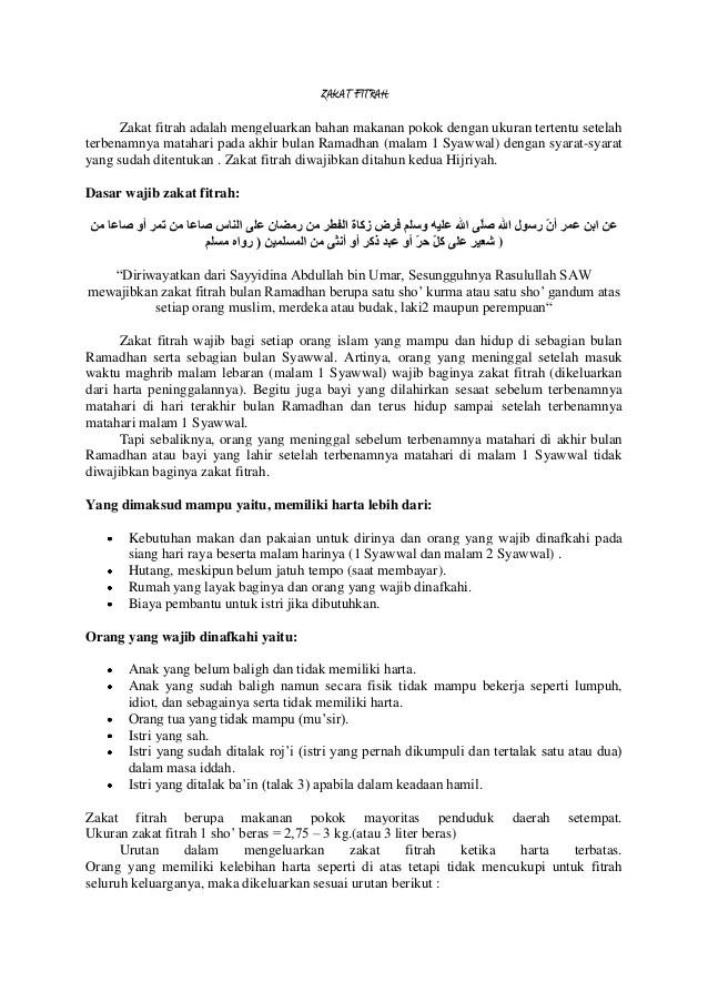 Ayat Tentang Perintah Zakat : tentang, perintah, zakat, DALIL, ZAKAT, FITRAH