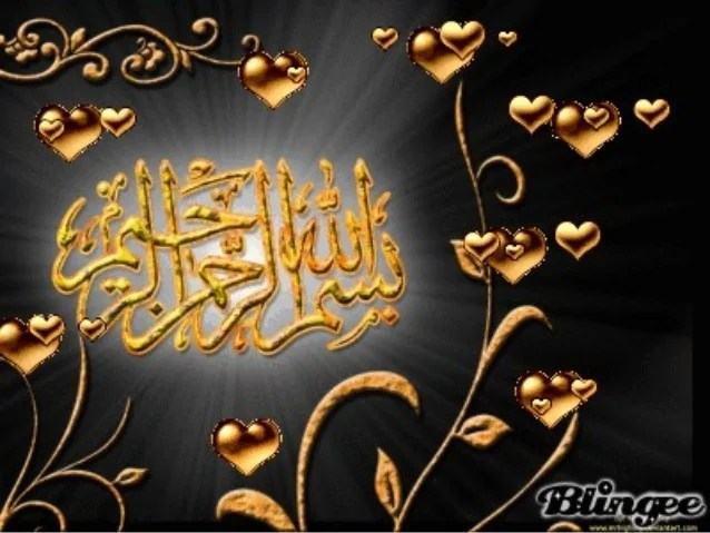 Allah Muhammad Wallpaper Animation Informative Amp Research Report By Badshah