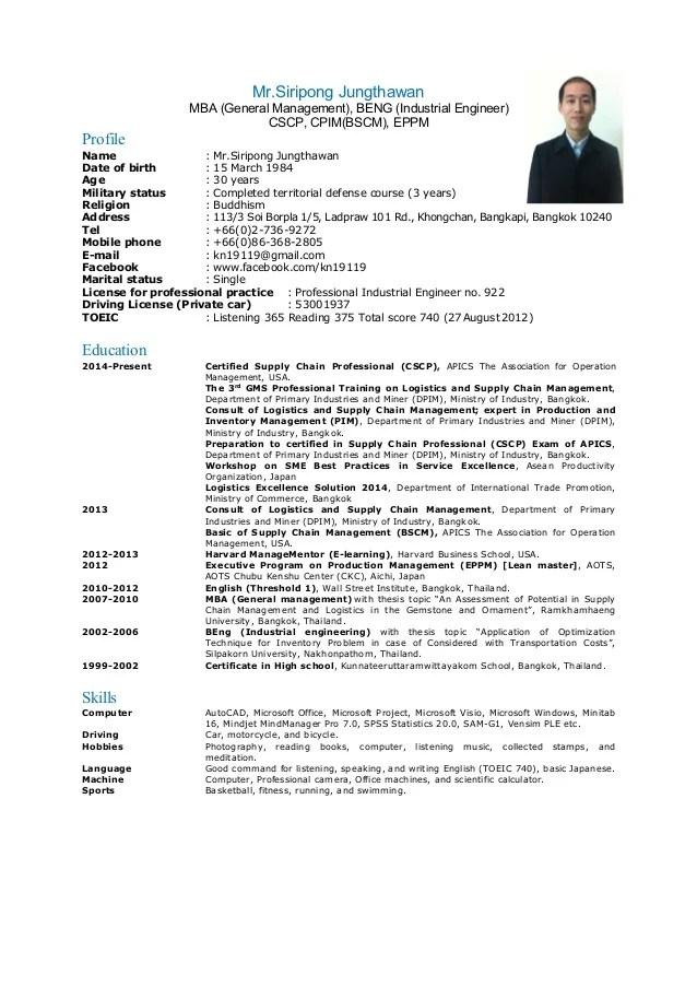curriculum vitae summary resume