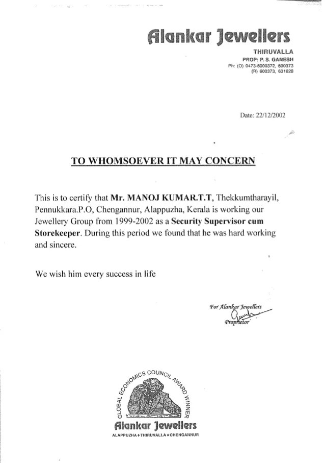 Work Experience Certificate 2