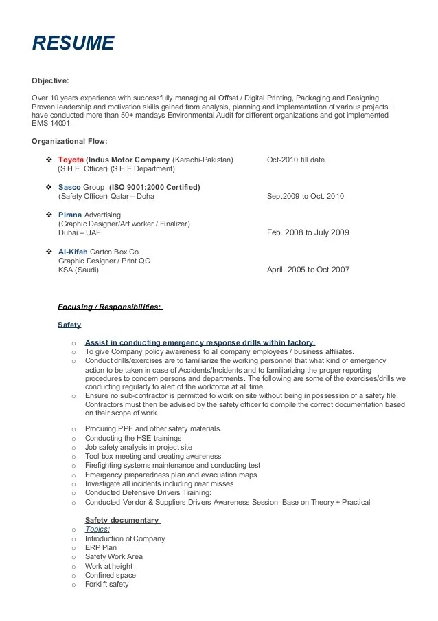 resume objective for printing company