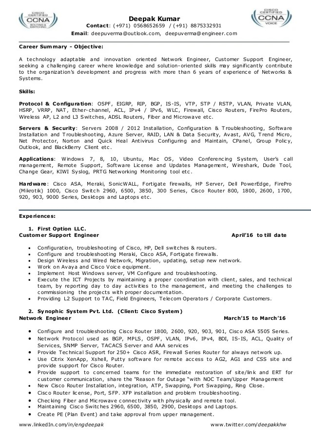 network and system support engineer sample resume
