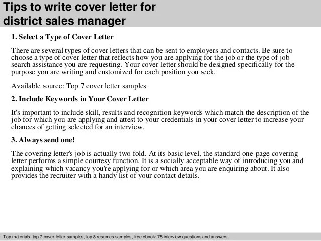 District sales manager cover letter