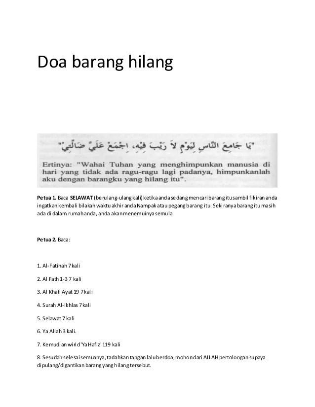 Doa Barang Hilang : barang, hilang, Barang, Hilang