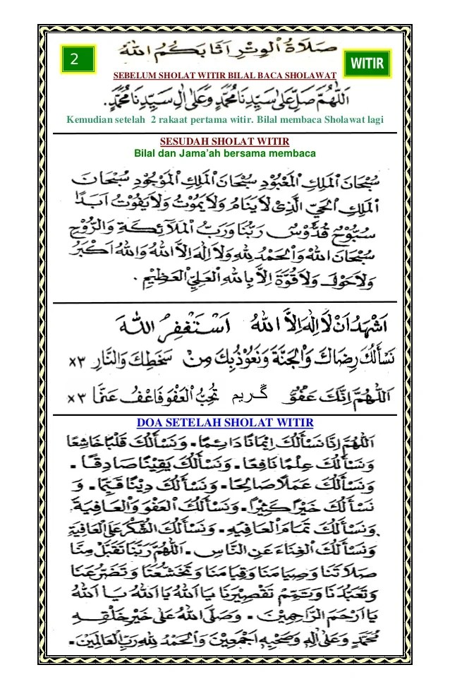 Doa Witir Setelah Sholat Tarawih : witir, setelah, sholat, tarawih, Sholat, Tarawih, Witir, Pendek