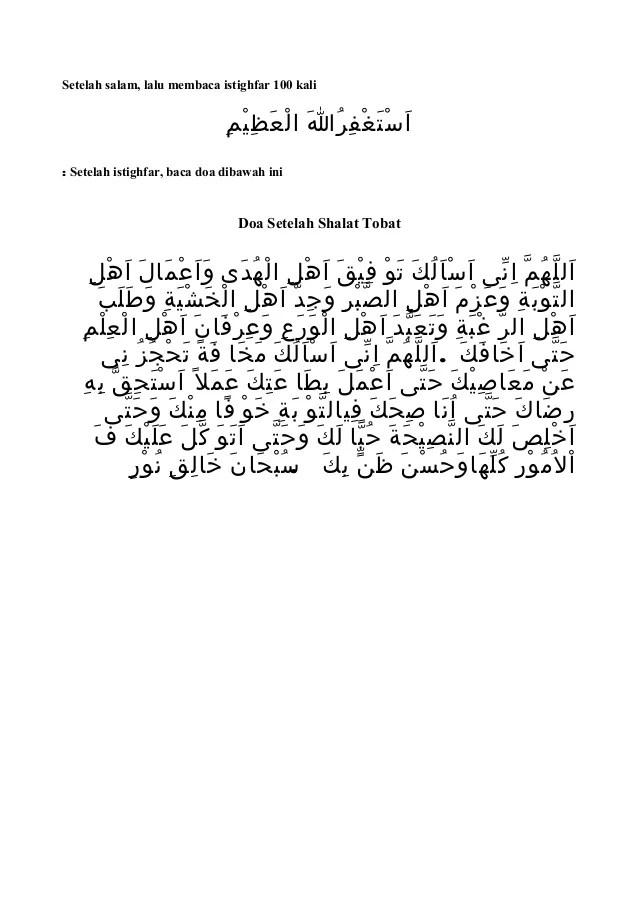 Doa Setelah Sholat Taubat : setelah, sholat, taubat, Shalat, Taubat, Project, Syndication, Www.rmi-nu.or.id