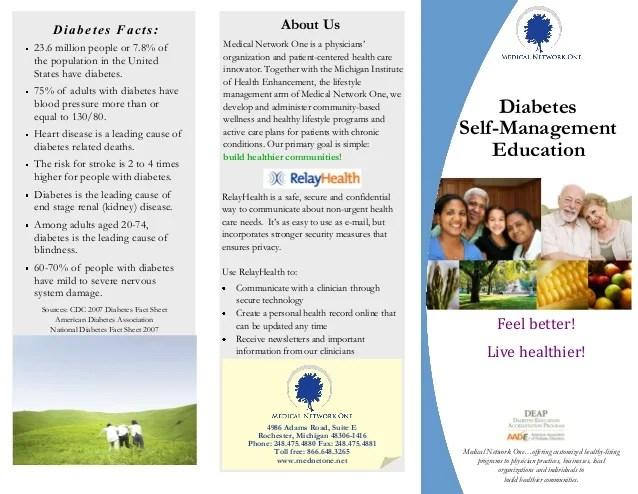 DSME Brochure