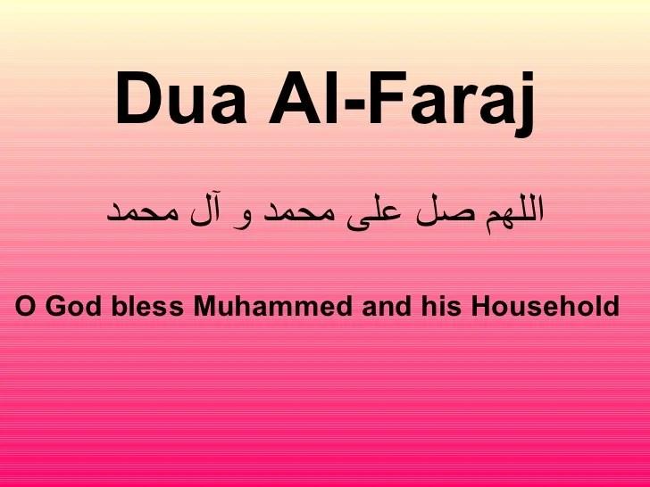 Dua Al Faraj