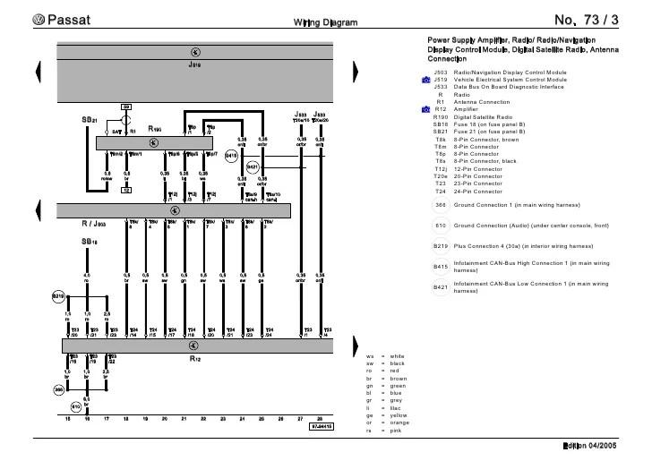 interface module wiring diagram