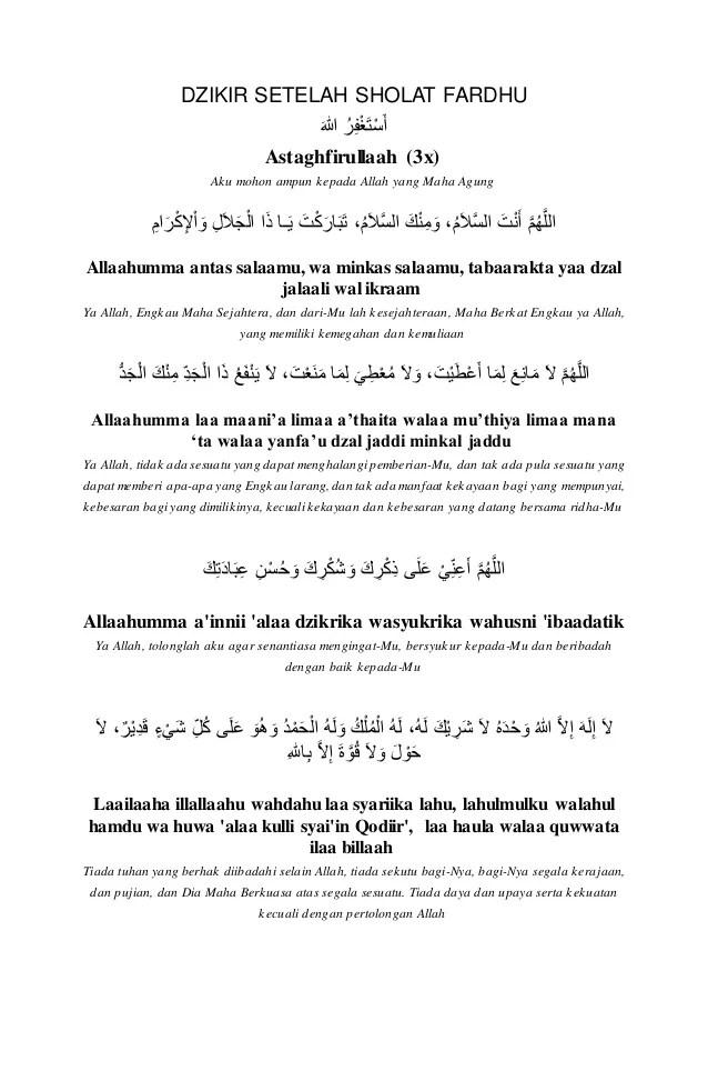 Doa Setelah Sholat Fardhu Pdf : setelah, sholat, fardhu, Dzikir, Setelah, Sholat, Fardhu