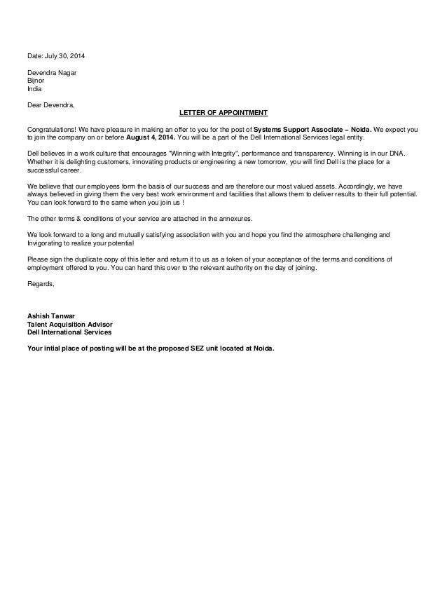 Dells Offfer letter