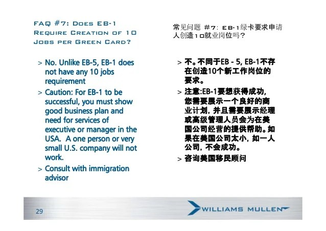 Permanent Residency Card Requirement - Resume Examples