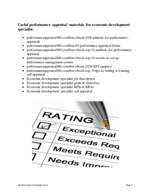 Economic development specialist performance appraisal