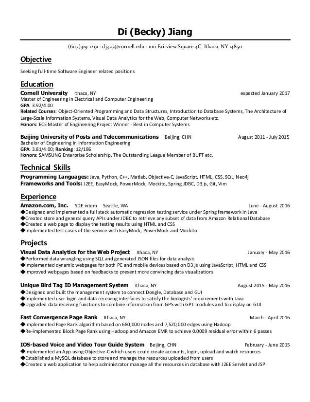 cornell law resume sample