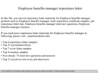 Employee benefits manager experience letter
