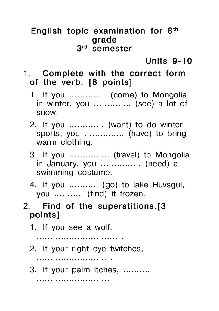 English Test For 7th Grade 3 Item 1