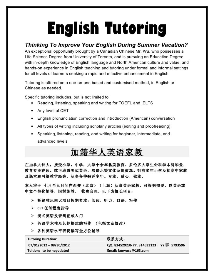 Custom Essay and Research Paper Writing Help For Students