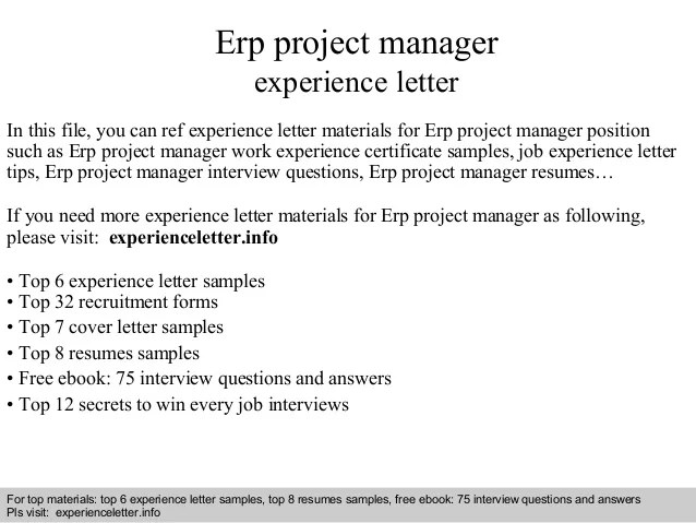 Erp project manager experience letter