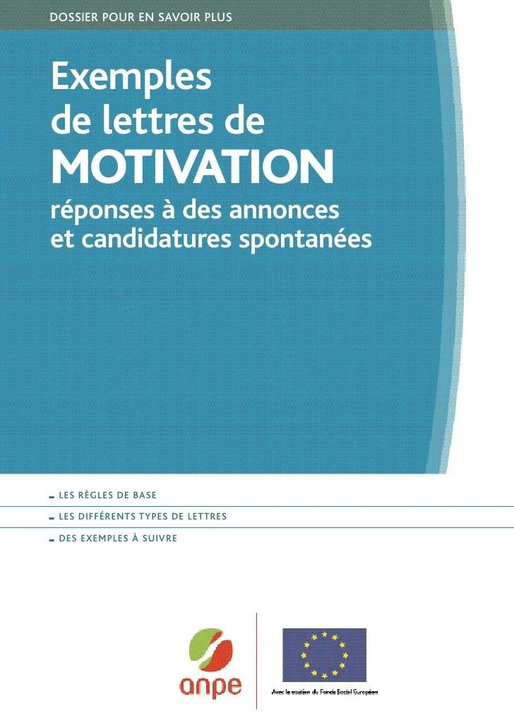 mail de cv et lettre de motivation
