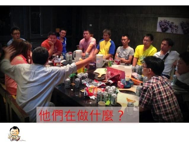 青創沙龍 #16 創業職涯圓夢十二力:引導力 - 恩卓國際總經理黃同慶