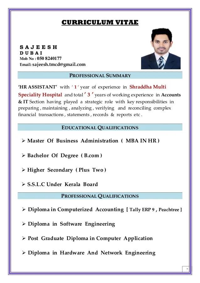 Sajeesh CV Dubai