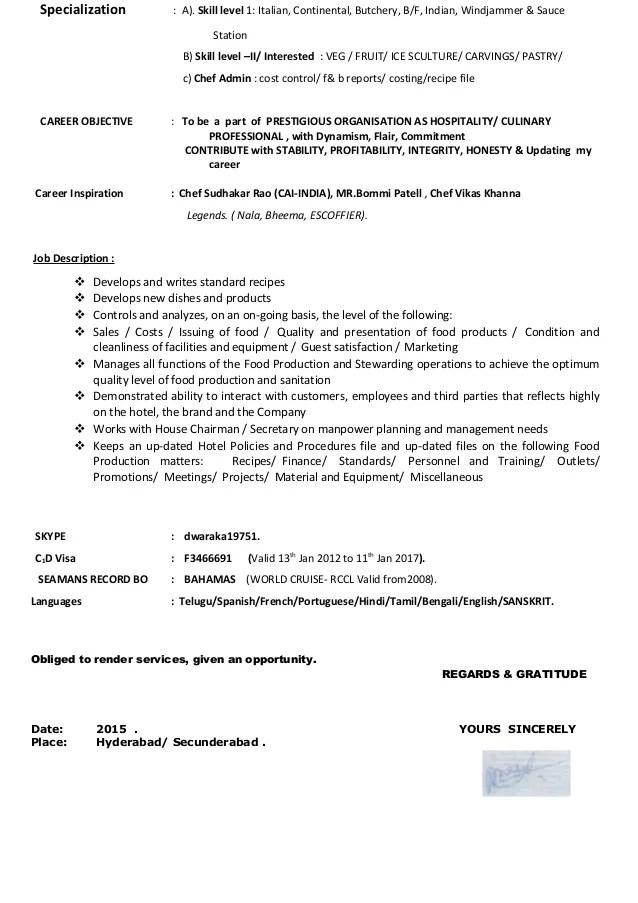 Bengali Application Letter