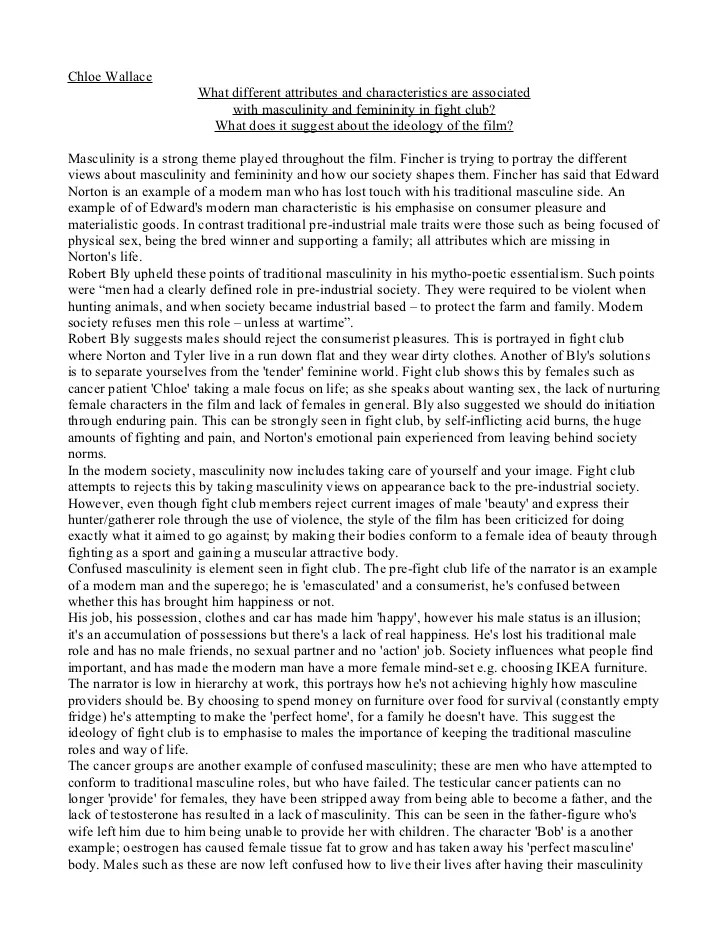 Essays On Beauty Inner Beauty Essays And Papers 123helpme A