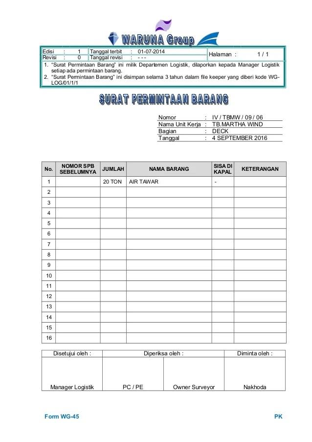 Form Permintaan Barang Excel : permintaan, barang, excel, Pengajuan, Permintaan, Barang