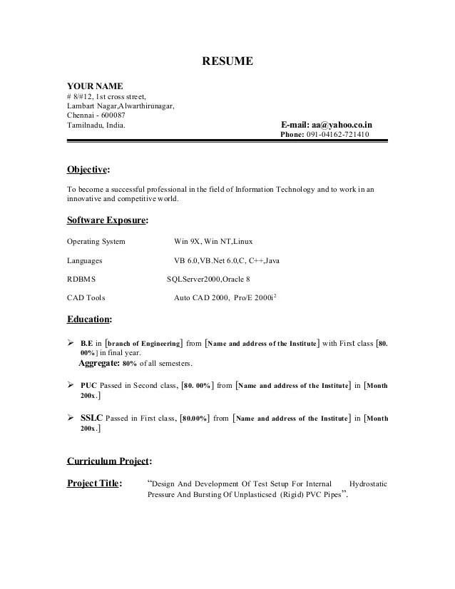 mba fresher resume samples