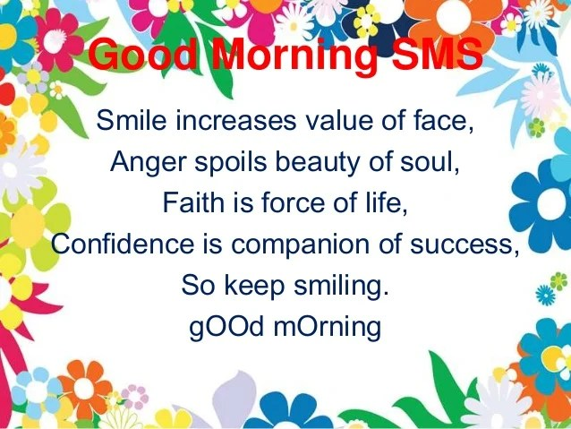 Good Morning Quotes SMS Messages Wishes Text Free Download
