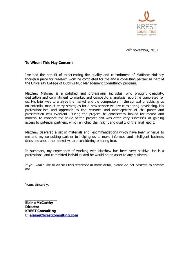 Gph krest reference letter