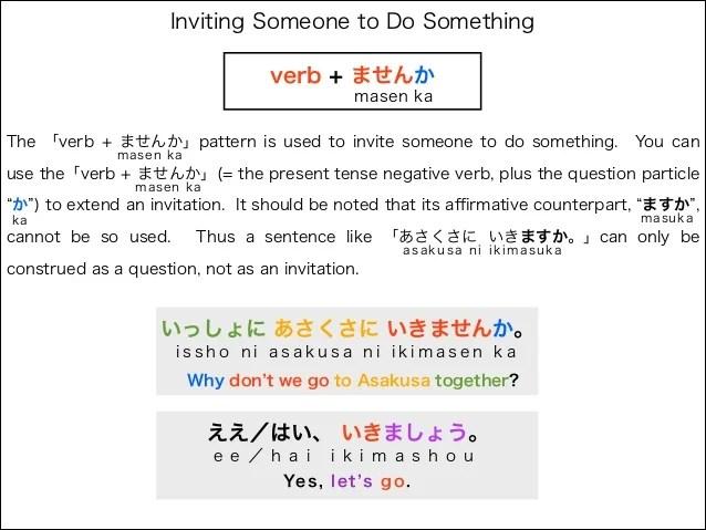 Verb of invitation invitationjdi jbp 1 lesson 15 inviting someone to do something stopboris Images