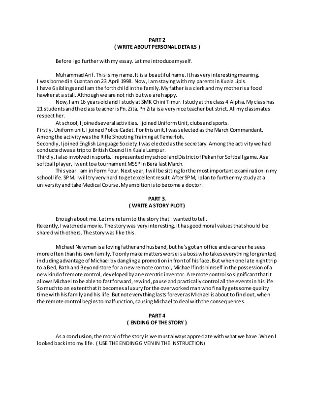 Myself Essay Rutgers Essay Example 2017 College Essay Format Indent