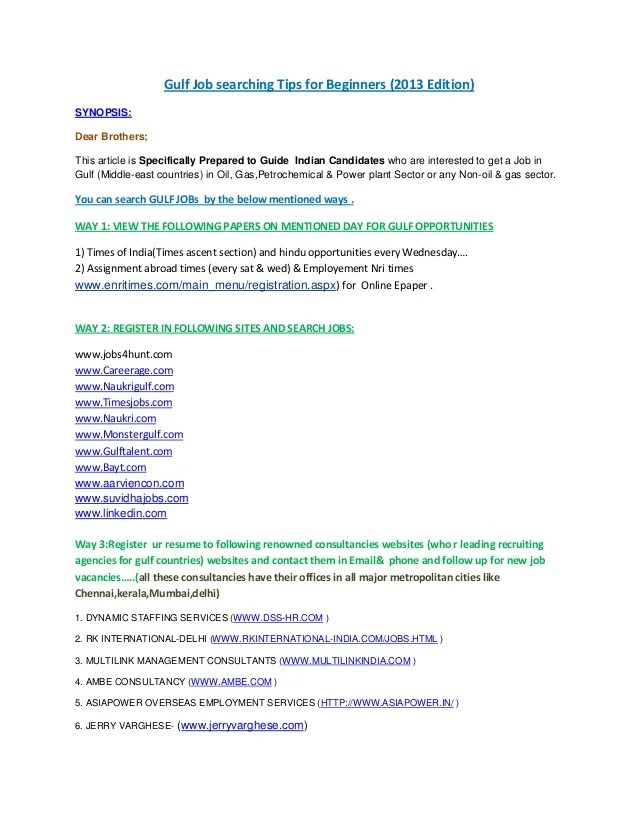 Gulf job search Tips for Beginners 2013 edition