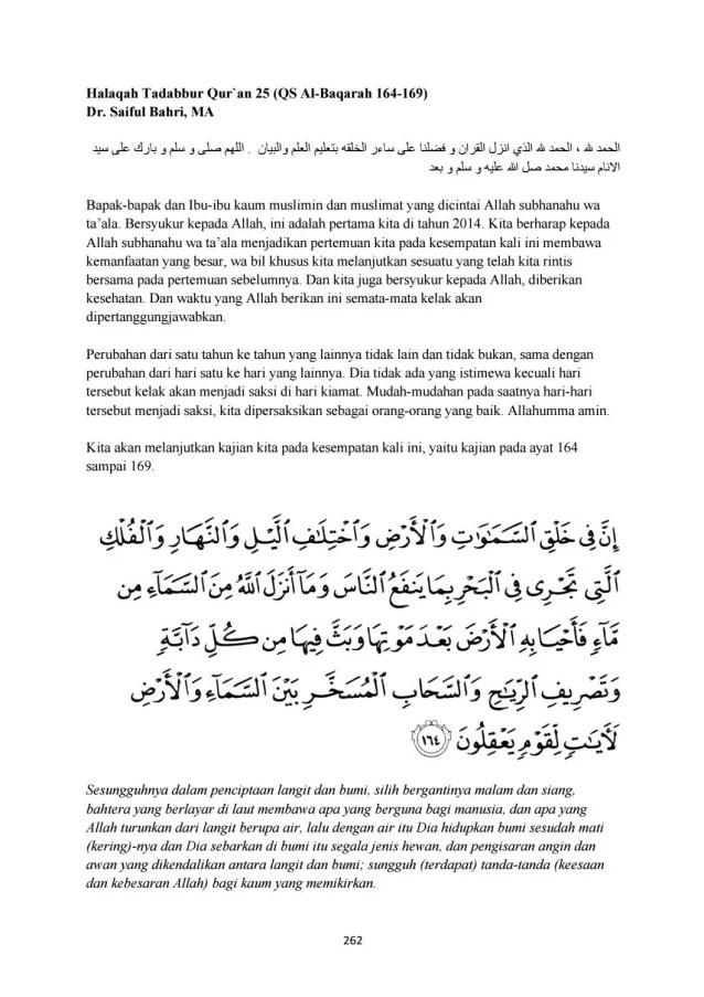 Al Baqarah Ayat 164 : baqarah, Halaqah, Tadabbur, Quran_25_164-169