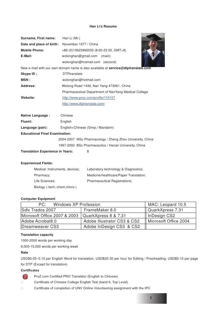 Han Li Resume English Chinese Medical Translator & Dtp