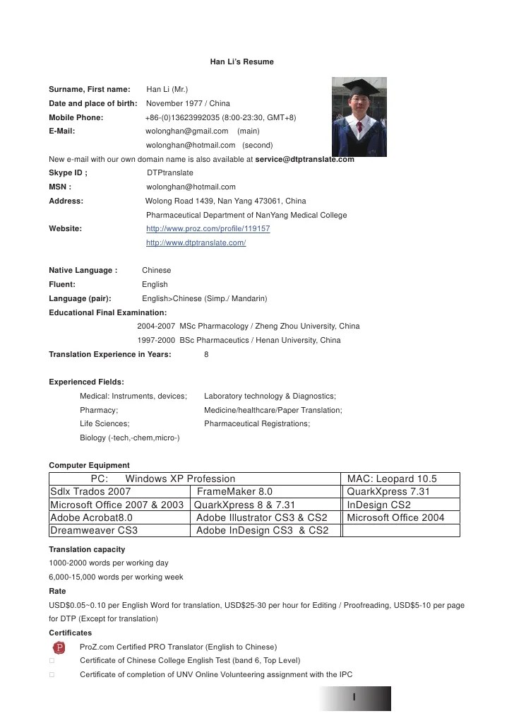Online Human And Marine Biology Homework Help 123