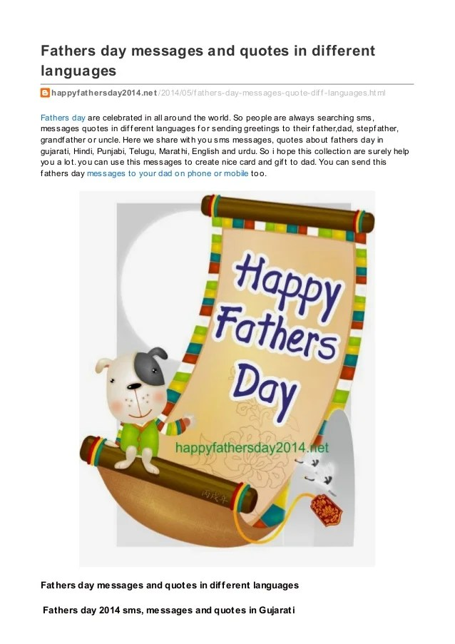 happyfathersday2014 net fathers day
