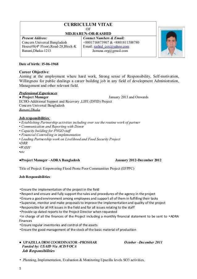 Cv Format Bangladesh Job Curriculum Vitae Examples It Training