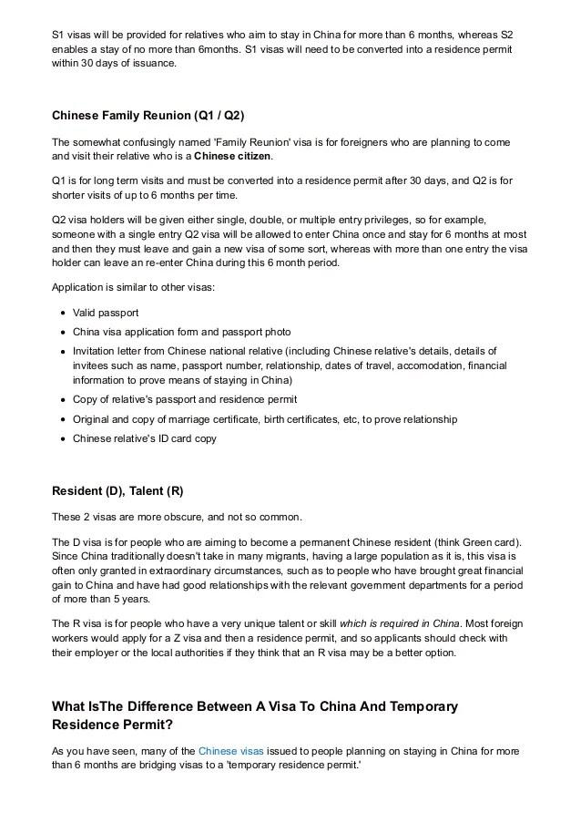 China Q1 Visa Invitation Letter Cv Sample Teenager