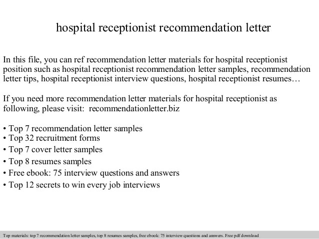 Hospital receptionist recommendation letter