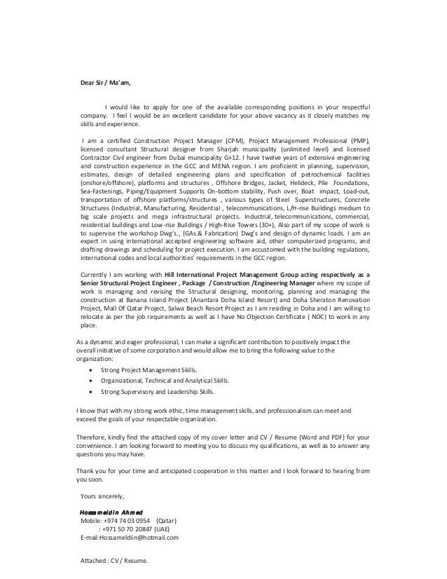 Hossamcivil structural engineer cover lettercvresume3092015