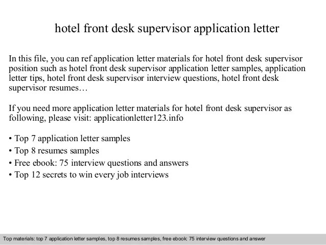 Hotel front desk supervisor application letter