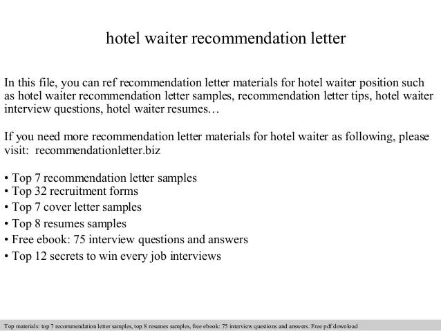 Hotel Waiter Recommendation Letter