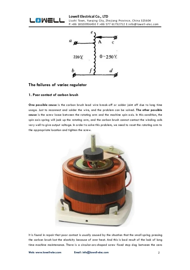variac variable transformer wiring diagram 1998 toyota 4runner step down ...